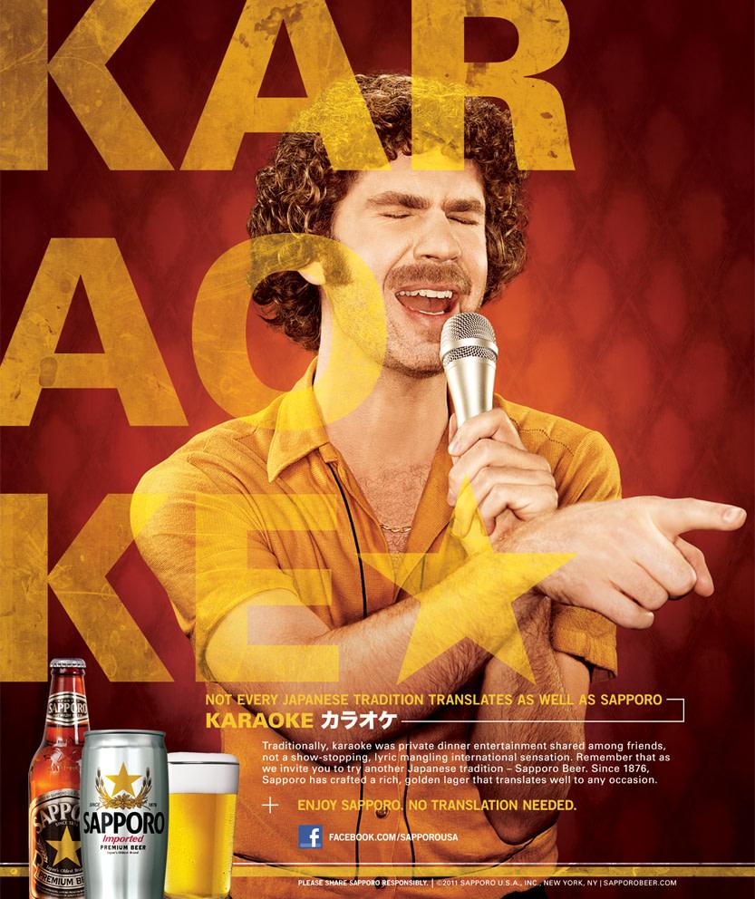 Sapporo Karaoke